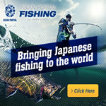 Japanese Fishing Rods Reels Lures Goods