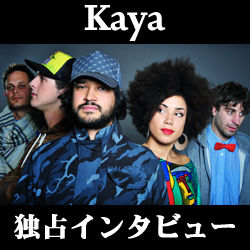 Interview: Kaya