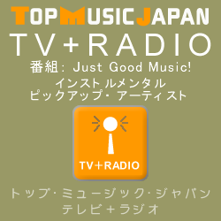 TV+RADIO: Just Good Music!