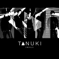 The TANUKI Project